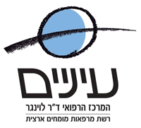 eyes center logo